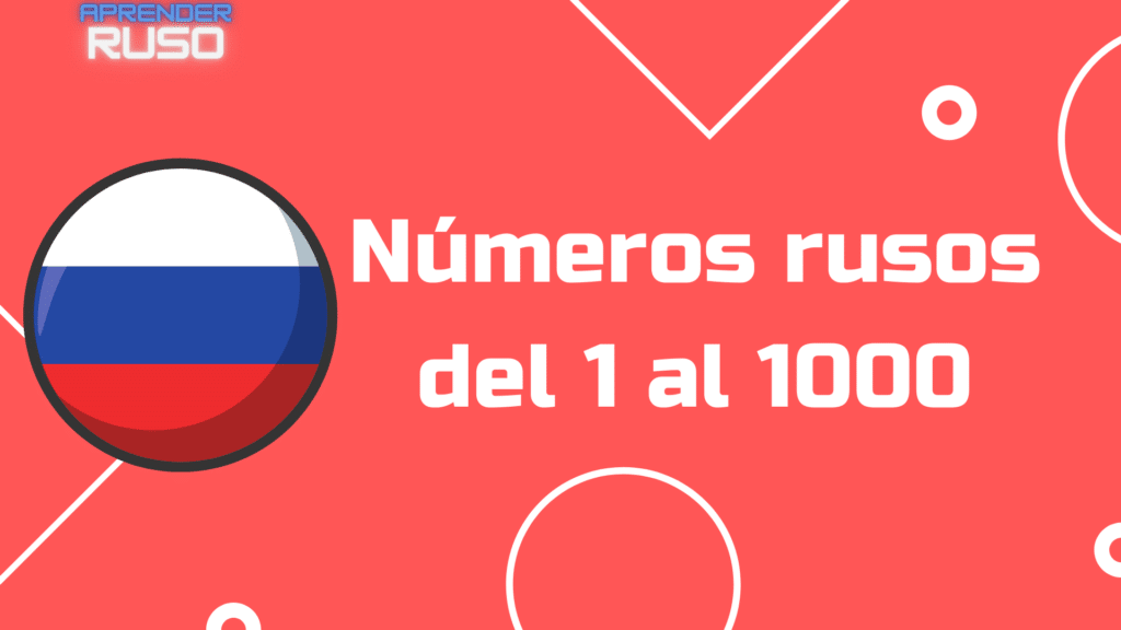 Números rusos